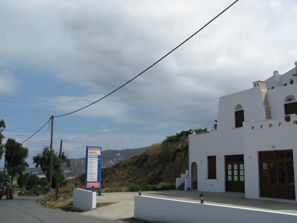 naxos-2010_IMG_1240
